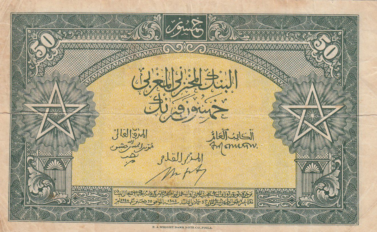 Maroc 50 Francs - 01-08-1943 - TTB - Série T202 - P.26a
