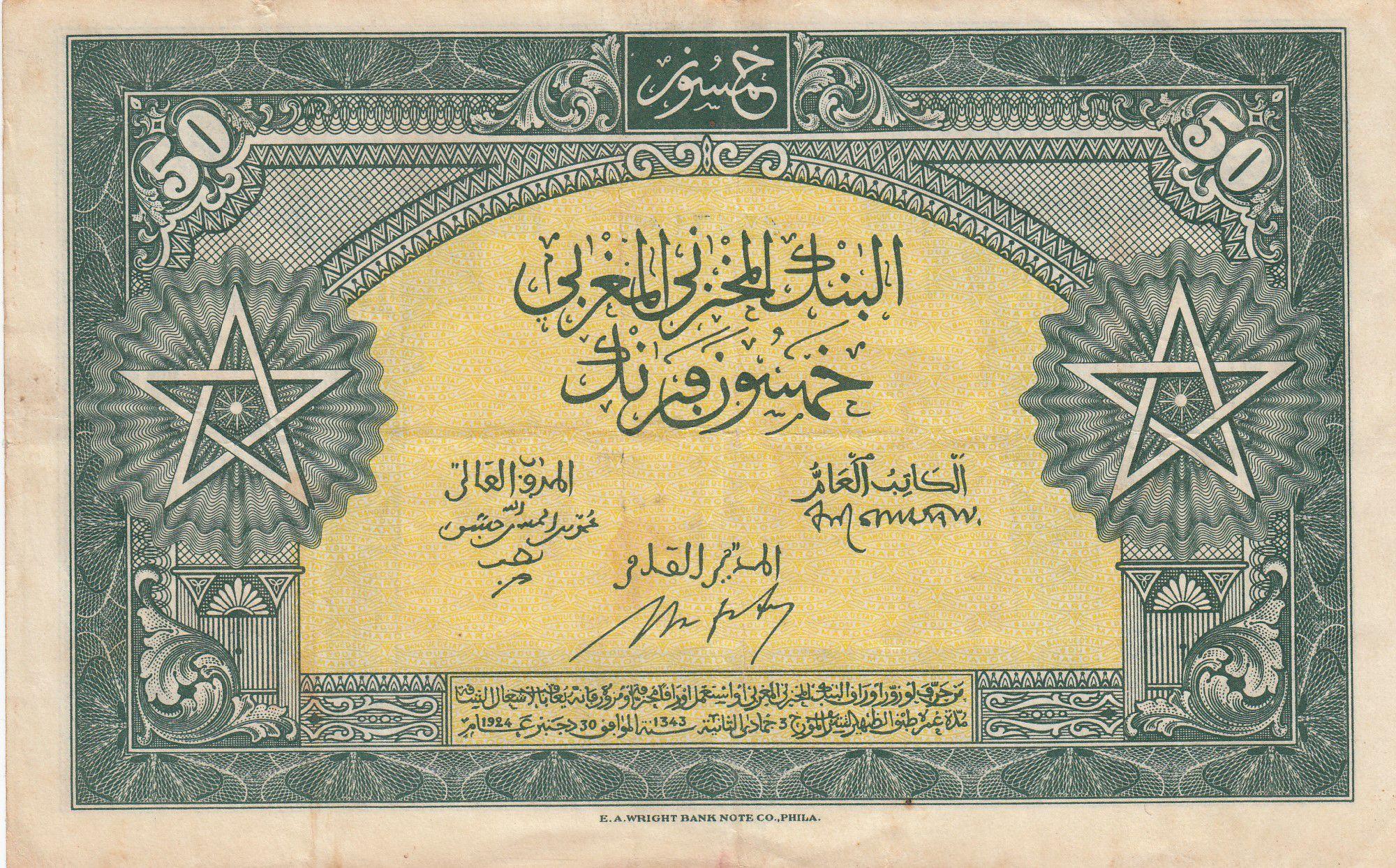 Maroc 50 Francs - 01-08-1943 - TTB - Série Y182 - P.26a