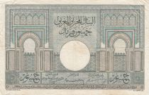 Maroc 50 Francs 01-03-1945 -  Grand Format - - TTB  - Série H.881 - P.21