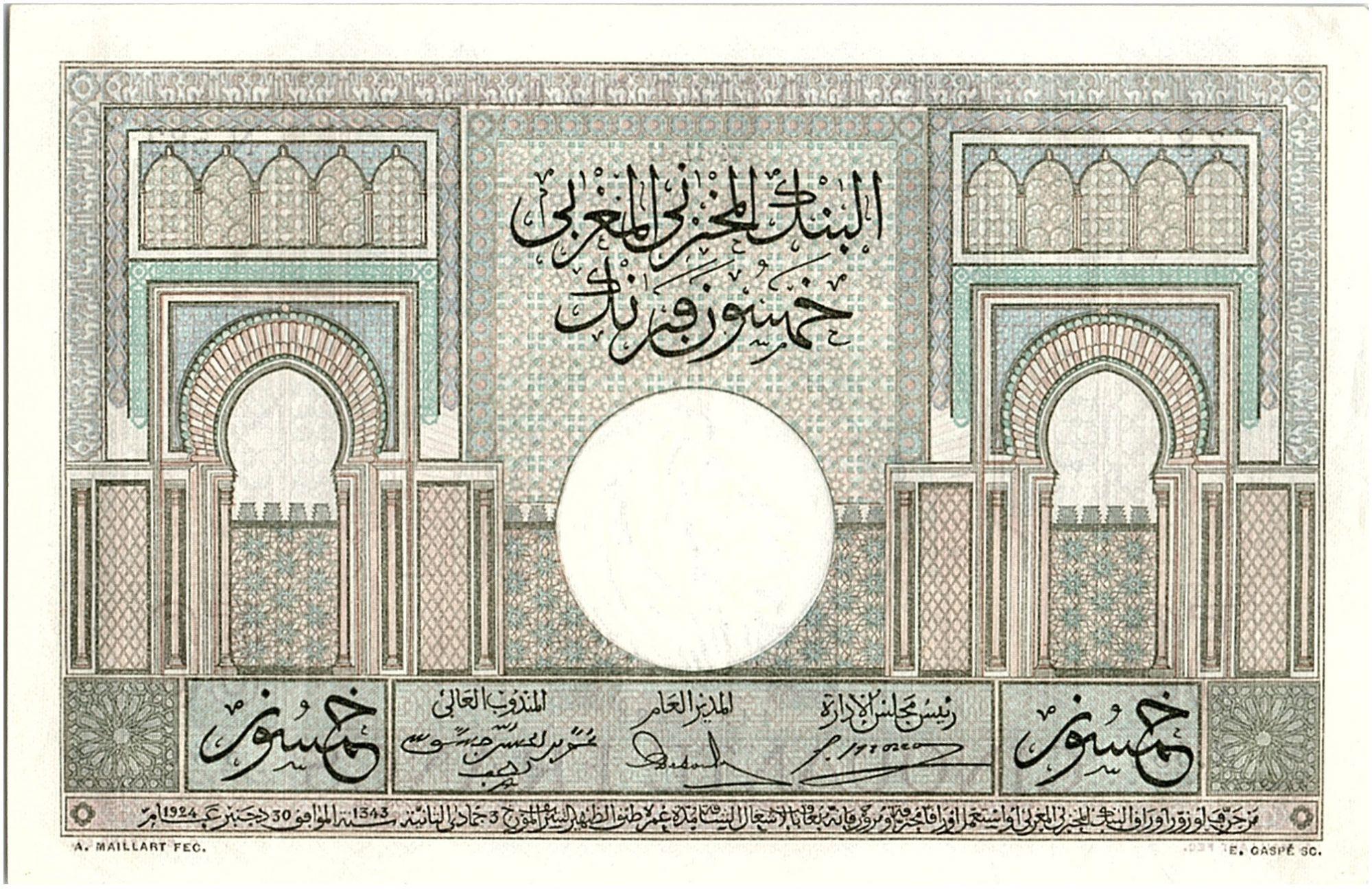 Maroc 50 Francs 14-11-1941  - SUP + - Série N.582- P.21