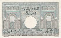 Maroc 50 Francs 18-06-1946 -  Grand Format - SUP  - Série G.1316 - P.21