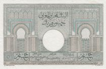 Maroc 50 Francs 28-10-1947 -  Grand Format - SUP  - Série L.1656 - P.21