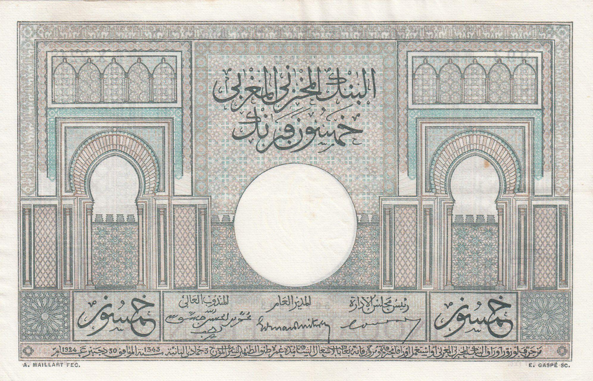 Maroc 50 Francs 28-10-1947 -  Grand Format - SUP  - Série X.2248 - P.21