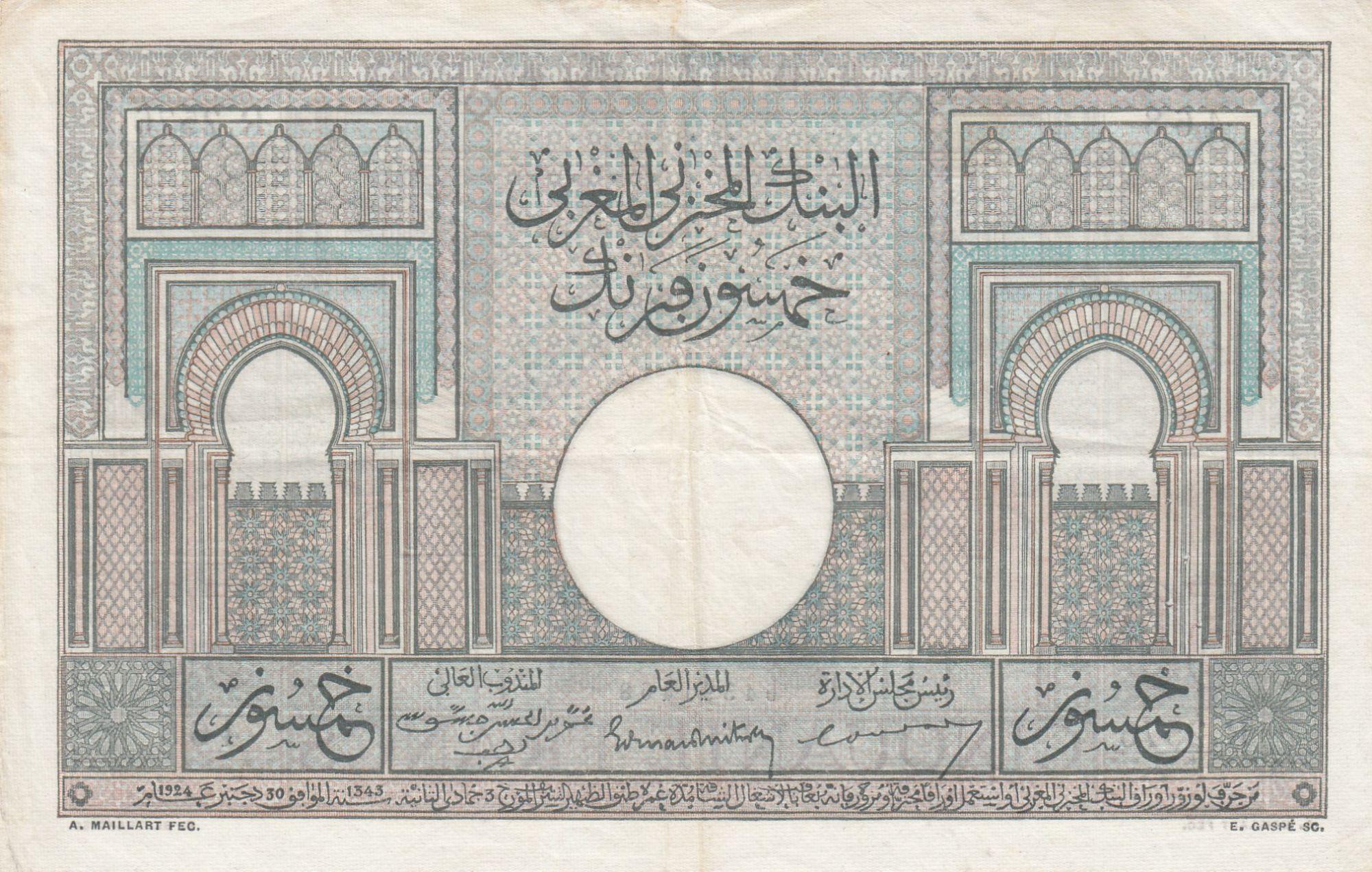 Maroc 50 Francs 28-10-1947 -  Grand Format - TTB +  - Série R.2576 - P.21