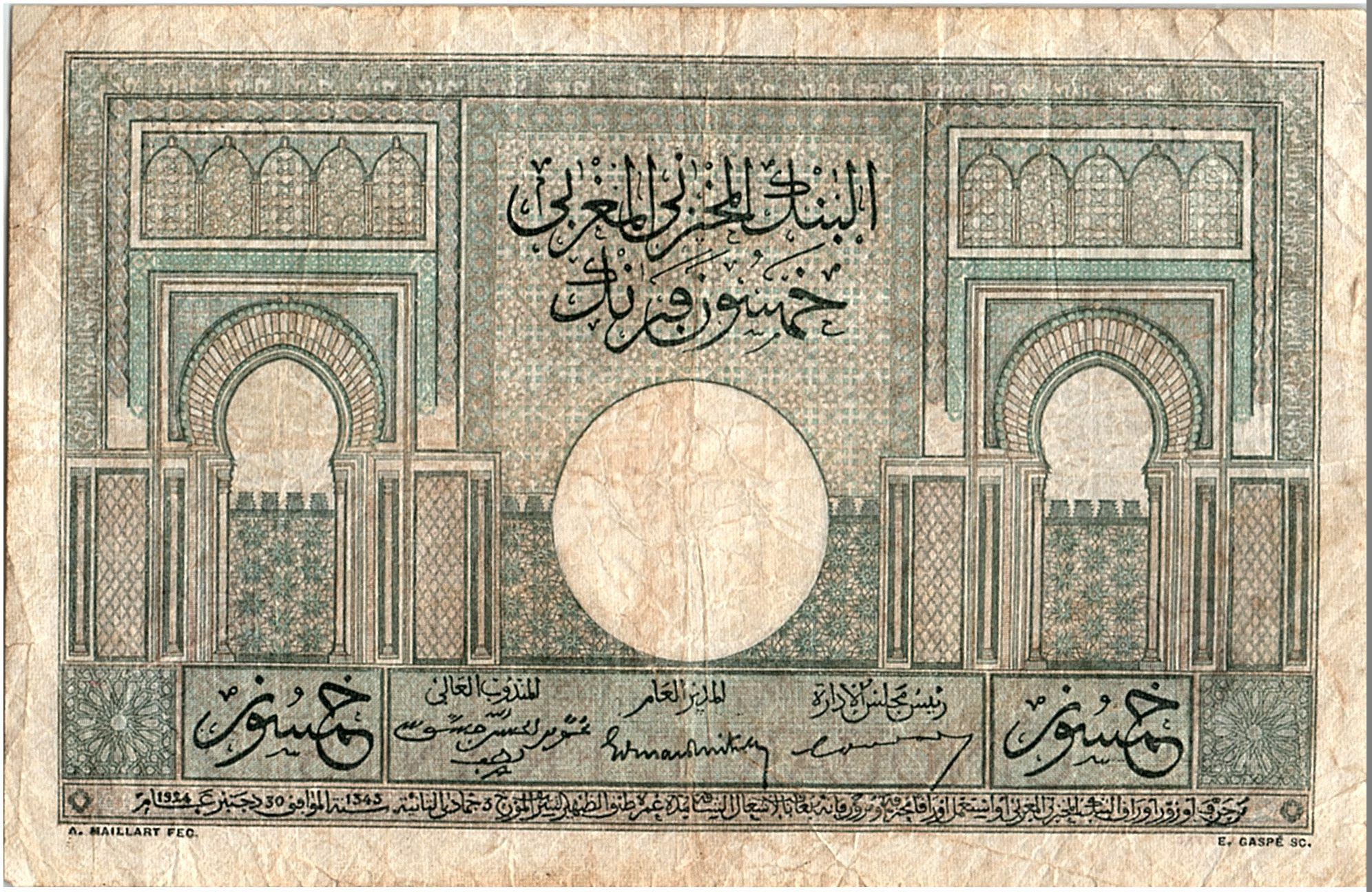 Maroc 50 Francs 28-10-1947   TB- Série O.2042 - P.21