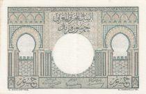 Maroc 50 Francs Porte, décor oriental - 02-12-1949 - SUP + - Série Q.4 - P.44