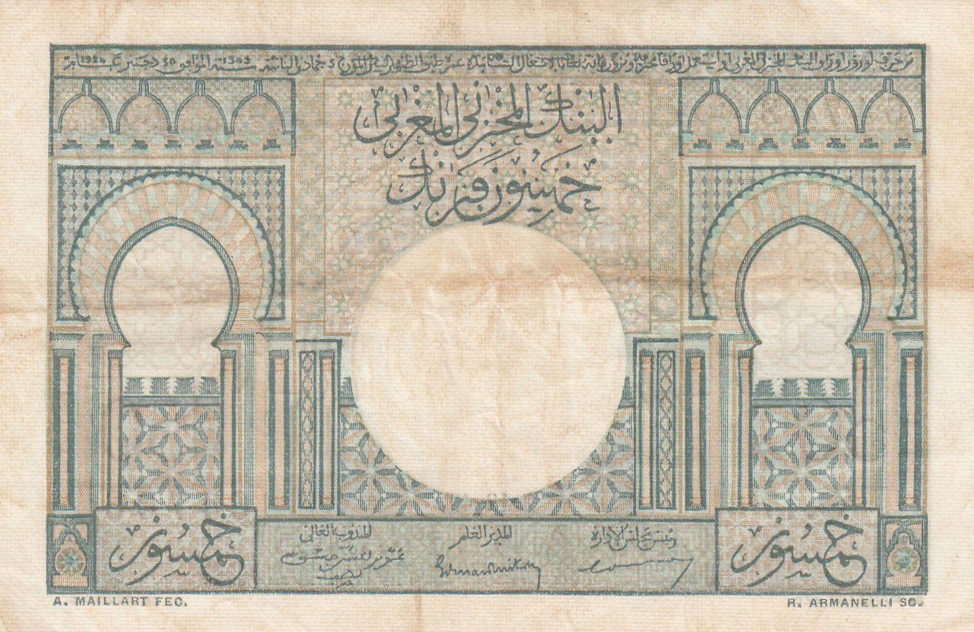 Maroc 50 Francs Porte, décor oriental - 02-12-1949 - TTB - Série Q.17 - P.44