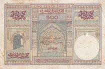 Maroc 500 Francs Vue Jardin Hassan à Rabat - 18-07-1949 - TTB - Série T.4 - P.46
