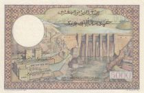 Maroc 5000 Francs Mosquée, barrage  - 02-04-1953 - Série V.57 - TTB + - P.49