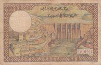 Maroc 5000 Francs Mosquée, barrage  - 23-07-1953 - Série W.330 - TB - P.49
