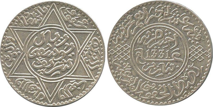 Maroc Y.33 1 Rial, Moulay Yussef I - 1331. Loading zoom