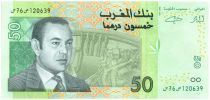 Marruecos 50 Dirhams Mohamed VI - Dam