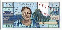 Mauritanie 100 Ouguiya 1973 - Femme, palmiers - Pêcheurs - Specimen