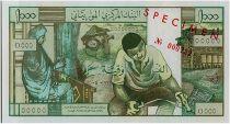Mauritanie 1000 Ouguiya 1973 - Artisanat - Musiciennes  - Specimen