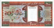 Mauritanie 200 Ouguiya - Bateau - Palmier - Artisanat - 1974 Spécimen