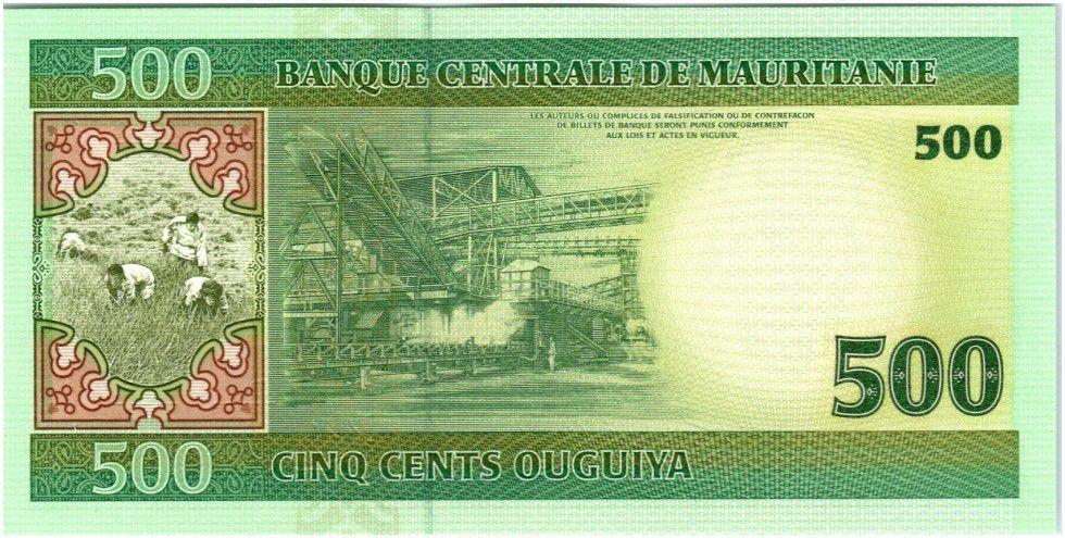 Mauritanie 500 Ouguiya Paysans, Usine - 2004