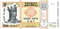 Moldava 500 Lei King Stefan - 2015