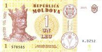 Moldavie 1 Leu Roi Stefan - 2015