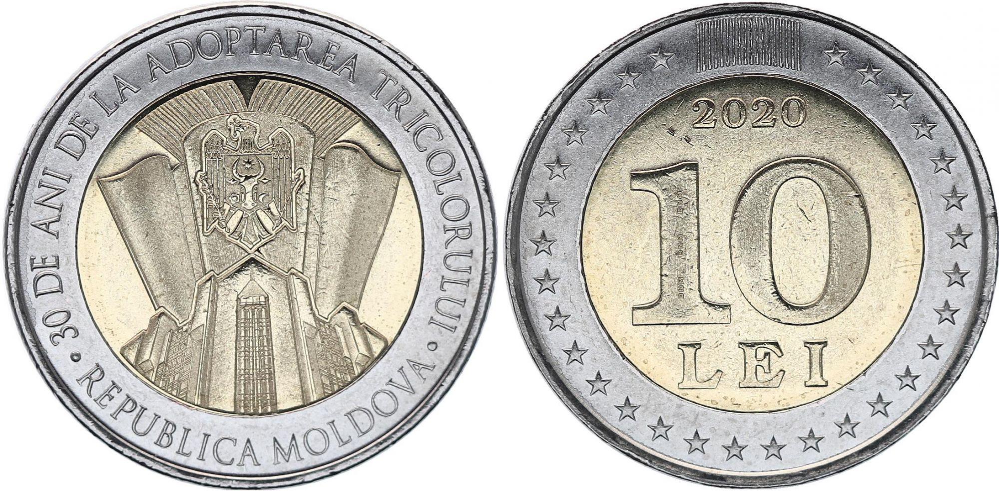 Moldavie 10 Lei - 30 ans du Drapeau - 2020  - Bimétal