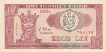 Moldavie 10 Lei Roi Stefan - 1992 - P.7 - Neuf
