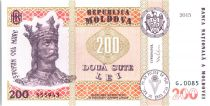 Moldavie 200 Lei Roi Stefan - 2015