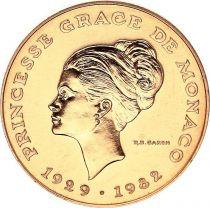 Monaco 10 Francs Princesse Grace - 1982 Essai