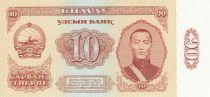Mongolia 10 Tugrik 1966 -  Sukhe-Bataar