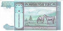 Mongolia 10 Tugrik Sukhe-Bataar - Horses