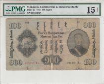 Mongolia 100 Tugrik - Sukhe-Bataar - 1941 PMG 15
