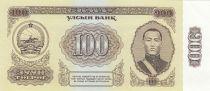 Mongolia 100 Tugrik 1966 -  Sukhe-Bataar