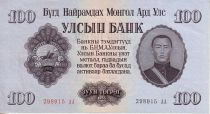 Mongolia 100 Tugrik Sukhe-Bataar