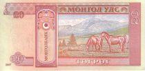 Mongolia 20 Tugrik Sukhe-Bataar - Horses