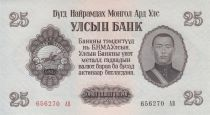 Mongolia 25 Tugrik 1955 - Sukhe-Bataar