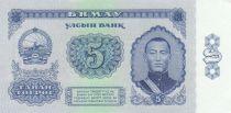 Mongolia 5 Tugrik 1966 -  Sukhe-Bataar