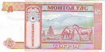 Mongolia 5 Tugrik Sukhe-Bataar - Horses