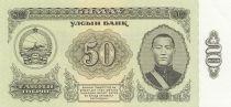 Mongolia 50 Tugrik 1981 -  Sukhe-Bataar