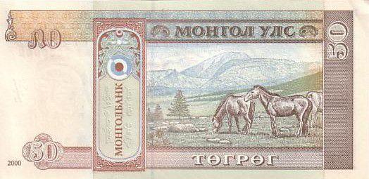 Mongolia 50 Tugrik 50 Tugrik