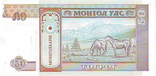 Mongolia 50 Tugrik Sukhe-Bataar - Horses