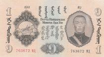 Mongolie 1 Tugrik - Sukhe-Bataar - 1941 - P.21 - Neuf