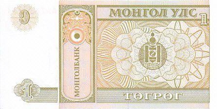 Mongolie 1 Tugrik Chinze