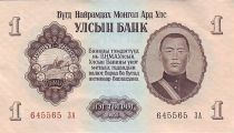 Mongolie 1 Tugrik Sukhe-Bataar