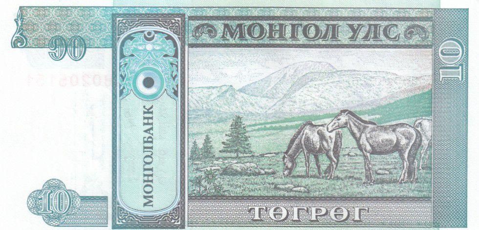 Mongolie 10 Tugrik Sukhe-Bataar - Chevaux - 1993