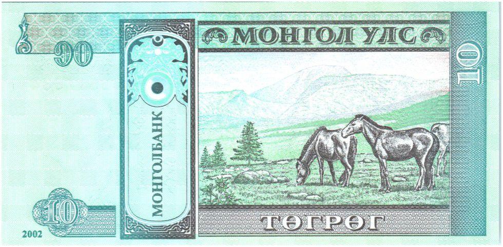 Mongolie 10 Tugrik Sukhe-Bataar - Chevaux 2002