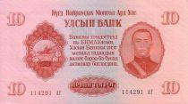 Mongolie 10 Tugrik Sukhe-Bataar