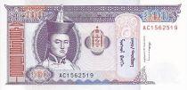Mongolie 100 Tugrik Sukhe-Bataar - Chevaux 1994