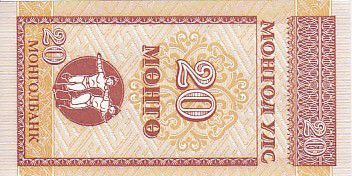 Mongolie 20 Mongo Athlètes