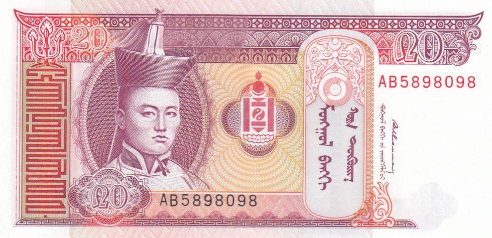 Mongolie 20 Tugrik Sukhe-Bataar - Chevaux - 1993