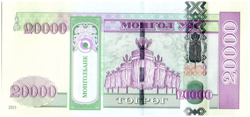 Mongolie 20000 Tugrik Ghengis Khan - 2013