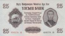Mongolie 25 Tugrik 1955 - Sukhe-Bataar