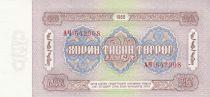 Mongolie 25 Tugrik 1966 -  Sukhe-Bataar